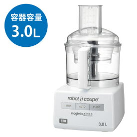 FMI ロボクープ マジミックス ベーシックモデル VDシリーズ 容量3.0L [RM-4200VD] 幅215×奥行260×高さ415【送料無料】