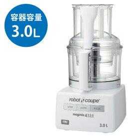 FMI ロボクープ マジミックス フルスペックモデル Fシリーズ 容量3.0L [RM-4200F] 幅215×奥行260×高さ432(mm)【送料無料】