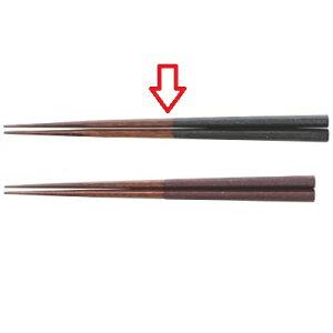 箸 木製六角箸 23.5cm 黒乾漆貝入(漆塗) 日本製 幅10 奥行8 長さ:235/業務用/新品