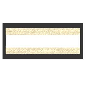 敷紙 箸置マット(100枚単位)紗綾紋 幅380 奥行130/業務用/新品