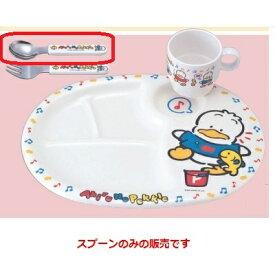 子供食器 アヒルのペックルスプーン/業務用/新品