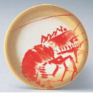 回転寿司皿 寿司皿ゴールドぼかしエビ 高さ21 直径:150/業務用/新品
