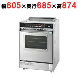 【業務用】ガス高速オーブン中型 【RCK-20AS4 (旧型式:RCK-20AS3)】 【リンナイ】幅605×奥行685×高さ874【送料無料】