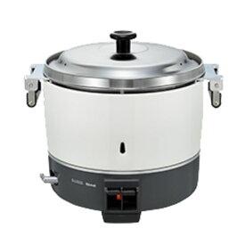 【プロ用/新品】【リンナイ】ガス炊飯器3升 2.0〜6.0L RR-300C 幅492×奥行423×高さ426mm【送料無料】
