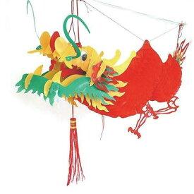 ラッキードラゴン 赤 1.4m カンダ 飾り 幅1400×奥行180(mm)/プロ用/新品