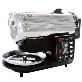 コーヒー焙煎機 (Hottop Coffee Roaster) KN-8828B-2KJ+ 日本ニーダー 幅483×奥行254×高さ356【送料無料】【業務用/新品】