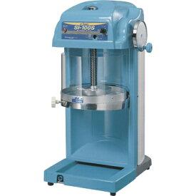 池永鉄工 SWAN かき氷機 電動式 ブロックアイス対応 [SI-100S] 【 業務用 】 幅300×奥行385×高さ671