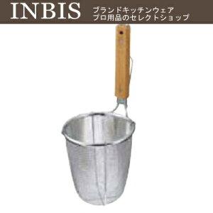 TS ステンレス 深型 ラーメン專用パワーてぼ 細麺用/業務用/新品