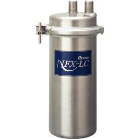 【業務用/新品】【メイスイ】I形 NFX-LC 直径104×高さ303 本体+カートリッジ 【送料無料】
