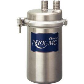 【業務用/新品】【メイスイ】I形 NFX-MC 直径104×高さ245 本体+カートリッジ 【送料無料】