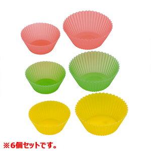 シリコンマフィンカップ /新品/業務用/小物送料対応商品