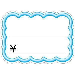 抜型カード 立体枠 雲 大 ブルー ¥/50枚×5冊入/業務用/新品