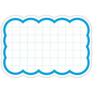 抜型カード 雲 特大 ブルー/30枚×5冊入/業務用/新品
