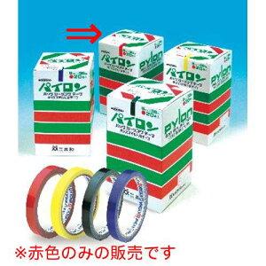 バックシーリングテープ 赤/20巻入/業務用/新品