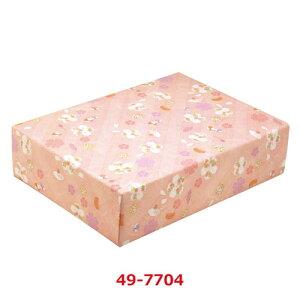 包装紙10枚ロール 和華 半才判 49-7704/1本10枚巻/業務用/新品