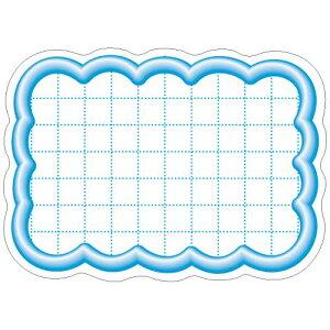 抜型カード 立体枠 雲 小 ブルー/50枚×5冊入/業務用/新品