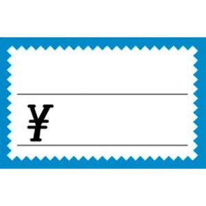 ショーカード 中 ブルー枠 ¥/50枚×5冊入/業務用/新品