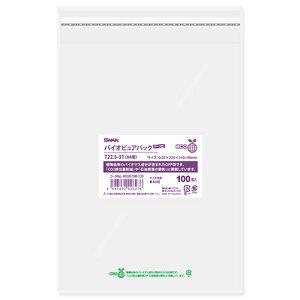 バイオピュアパック T22.5-31(A4用) 100枚×10ケース /業務用/新品