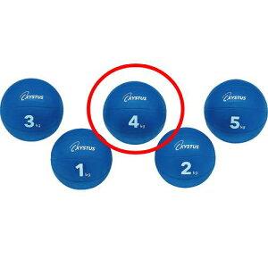トーエイライト メディシンボール4kg/業務用/新品/小物送料対象商品