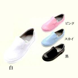 【業務用】コックシューズ 27.5cm シェフメイト【α-100】【グループF】