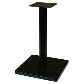 【即納可】テーブルレッグ 角ベース 2人用/1ポール 適合天板サイズ:600×750(mm) 業務用 送料無料