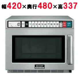 【プロ用/新品】【SHARP(シャープ)】電子レンジ RE-7600P 幅420×奥行480×高さ337mm 単相200V【送料無料】
