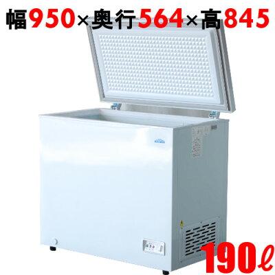 冷凍ストッカー 190L 冷凍庫 チェストタイプ(上開きタイプ)TBCF-190-RH