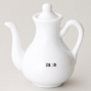 中華食器(カトラリー) カスター(ラー油)/直径7×H10cm・100cc/業務用/新品 /テンポス