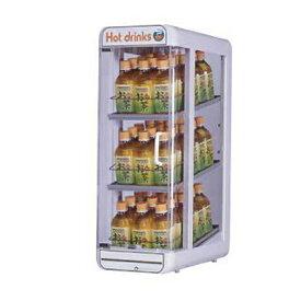 【予約販売】【業務用/新品】 日本ヒーター 缶・ペットウォーマー PW45-E3 幅248×奥行425×高さ704mm 【送料無料】
