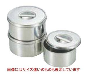 【TKG】SA 18-8 丸バター入 10cm /7-0207-1102/業務用/新品/テンポス