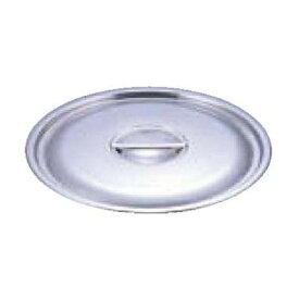 【TKG】SA パワー・デンジ用鍋蓋 33cm/ANB3033/4-0007-07-07TKG/7-0011-0707/業務用/新品