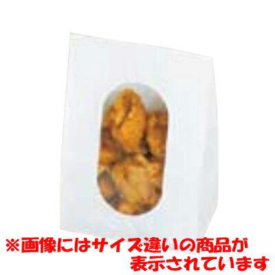 使い捨て ルックバック ムジ(100枚入) No.4S 【業務用】【同梱グループA】