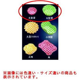 ココ・ケース(500枚入) 丸型10号深 緑/業務用/新品