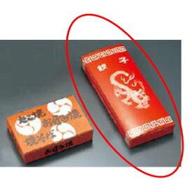 使い捨て 餃子箱 レンジ用(50枚入) 02561/業務用/新品