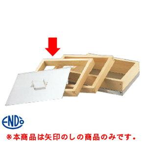 ミニカステラ枠セット A/業務用/新品/テンポス