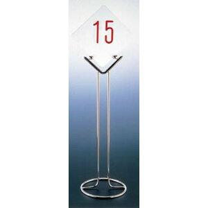 UK 18-8 テーブルナンバースタンド ドーナツベース 2010/業務用/新品/テンポス