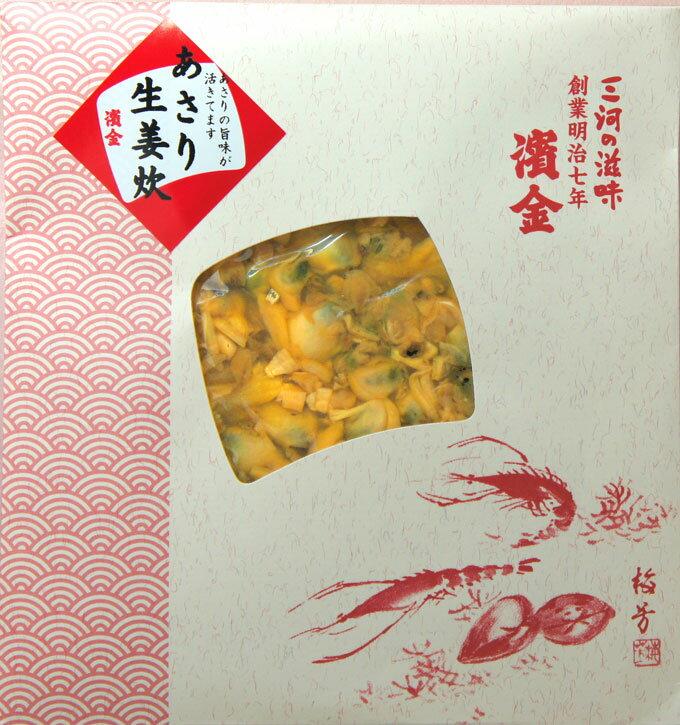 滋味袋 あさり生姜炊