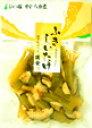 三河の味 ふき椎茸 やわらか煮
