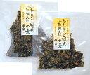 ひじきご飯の素 紅鮭入 白いご飯に混ぜるだけ 2袋で