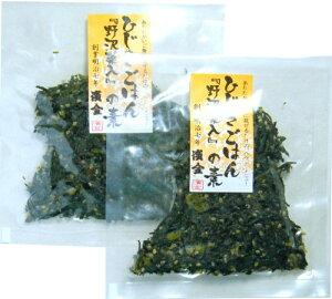 ひじきご飯の素 野沢菜入 白いご飯に混ぜるだけ 2袋で