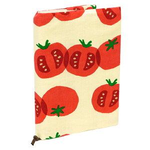 濱文様 文庫本カバー とまとまトマト