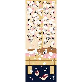タペストリー 濱文様 絵てぬぐい 豆柴と猫の春 ベージュ