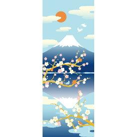 タペストリー 濱文様 絵てぬぐい さかさ富士