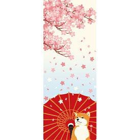 タペストリー 濱文様 絵てぬぐい 舞桜と豆柴