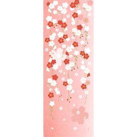 タペストリー 濱文様 絵てぬぐい 枝垂れ桜の夢