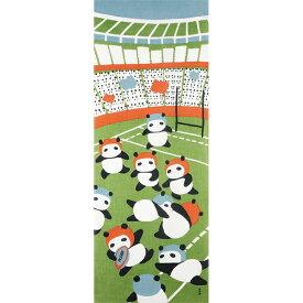 タペストリー 濱文様 絵てぬぐい ラグビーパンダ