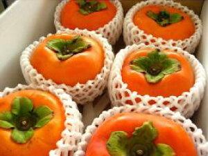 山梨県石和の富有柿通販 甘柿を代表するふゆう柿を販売取寄。L〜2L 約8玉入 石和ブランド 山梨県笛吹石和支所