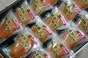 西条柿あんぽ柿 鳥取県・島根県をお歳暮干し柿に。化粧箱 約10個〜約18個
