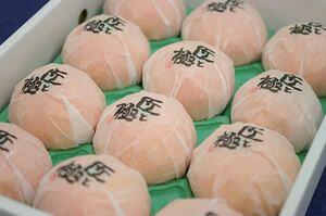 匠と極み紅まどんな通信販売 お歳暮に愛媛県ゼリーの様な食感が特徴の柑橘を販売取寄。約10玉〜約15玉