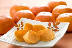 富有柿通販 岐阜産の甘柿ふゆう柿を販売取寄。2L〜3L 約8玉入